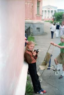 Nakhodka Russia Girl 1987