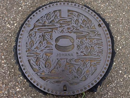 Johana Toyama, manhole cover (富山県城端町のマンホール)