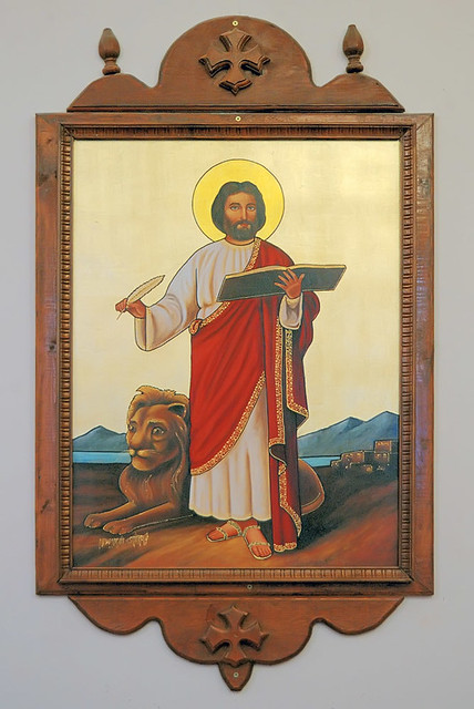 Saint Mary and Saint Abraam Coptic Orthodox Church, in Saint Louis County, Missouri, USA - Icon of Saint Mark the Evangelist