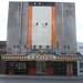 Capitol Theatre: Princeton, KY