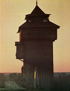 Mokshan, Penza 1985