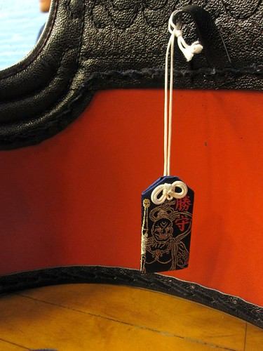my kendo bogu with a charm I got at Todaiji, Nara