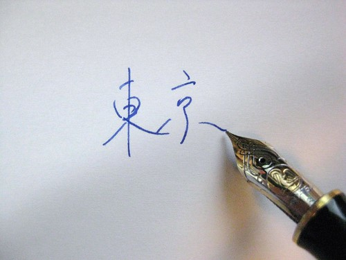 Writing in Kanji