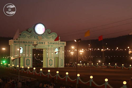 Night view of Samagam Gate