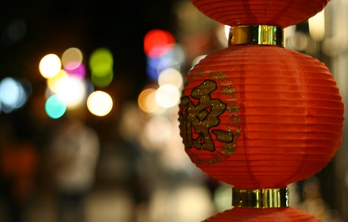 Chinatown, Montrèal