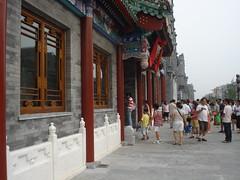 Qianmen Dajie Pedestrian Street