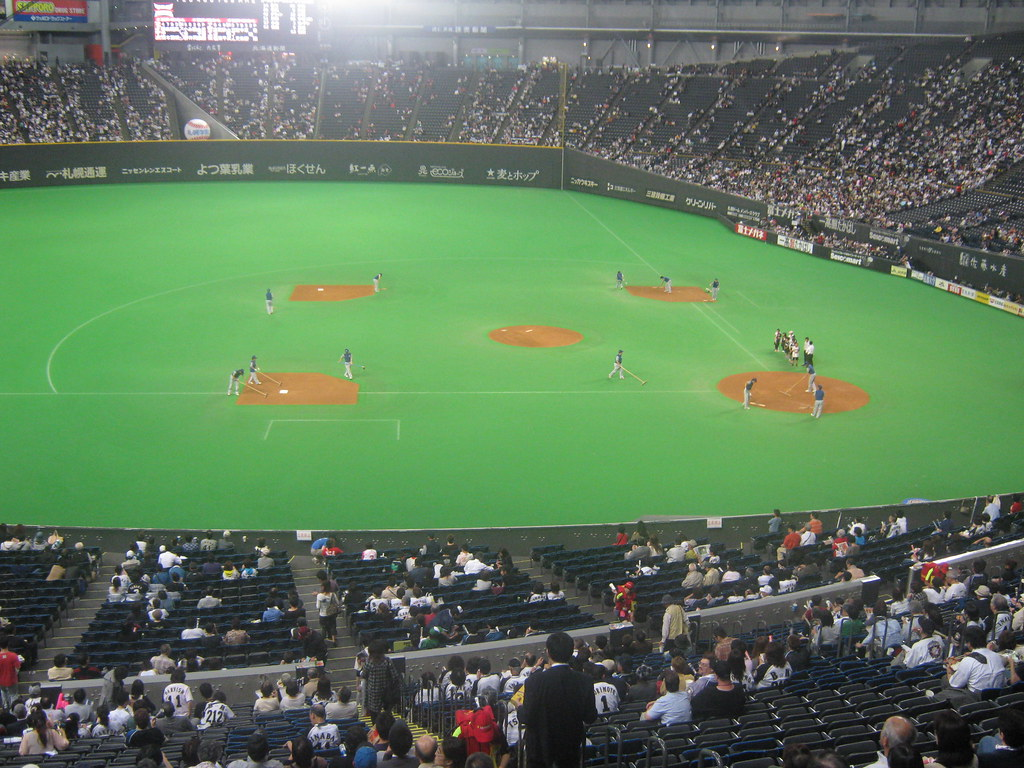 The Field at the Sapporo Dome