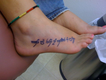 Elvish Writing Tattoo All Who Wander Are Not Lost In Script Wallpapers