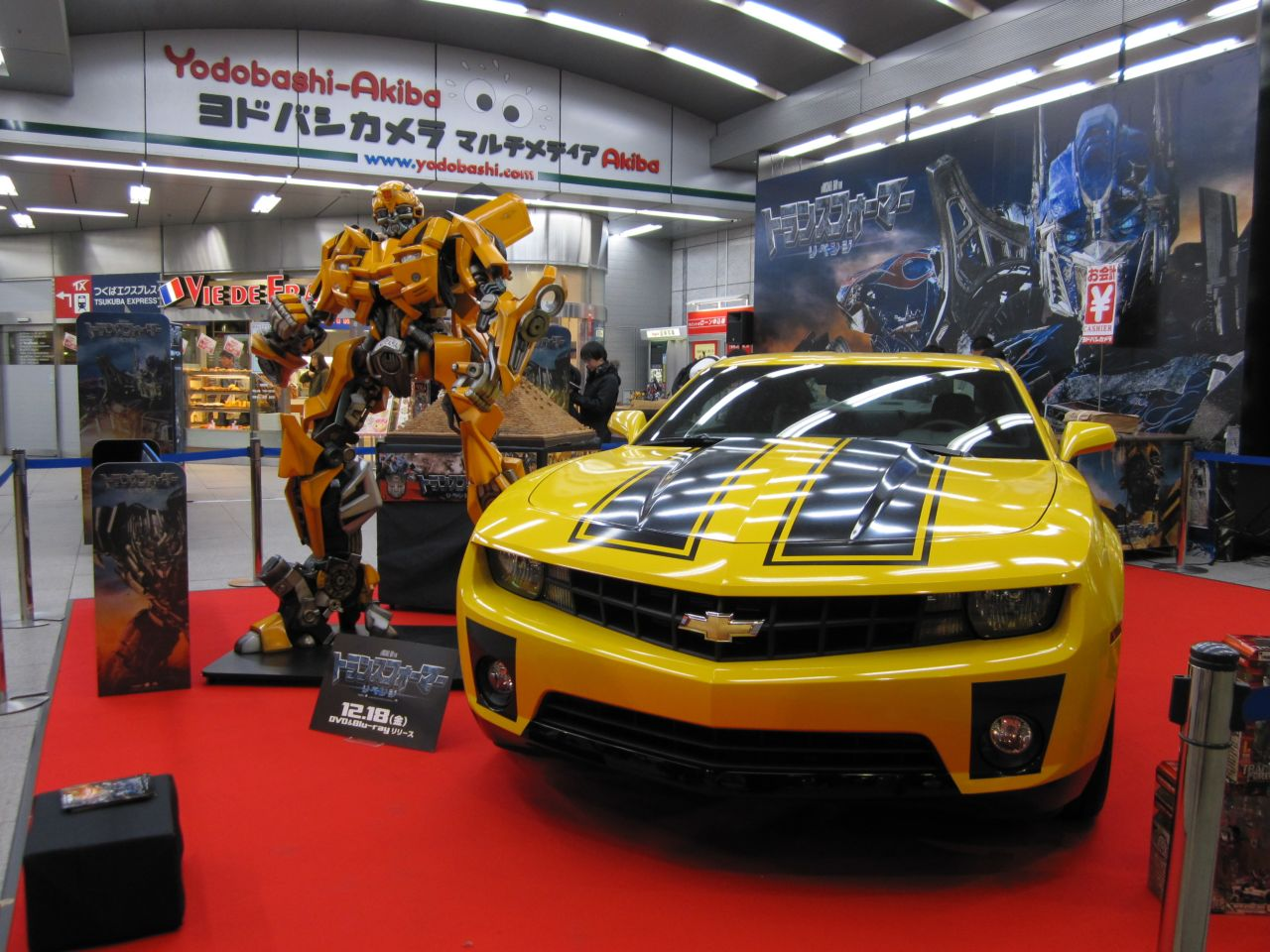 Bumblebee and Chevrolet Camaro