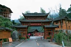 西江千户苗寨的大门