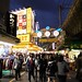 Small photo of Ameya Yokocho