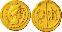 RRC 513/1 Aureus Arria Fortune Wreath Spear Phalerae