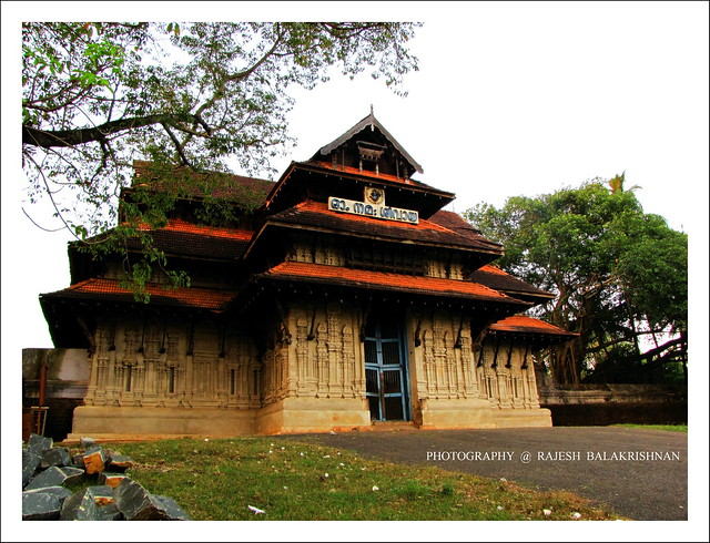 explored no   47 vadakkumnathan temple at thrissur flickr   photo