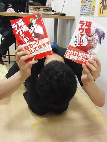 GPT Singapore - Inage Kaigan Champion: Kozakai Yukio