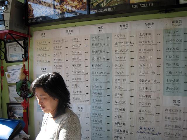 Bo Bo Chinese Kitchen Menu
