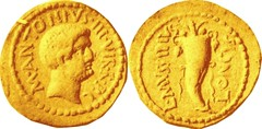 494/14 Aureus Antony Caduceus