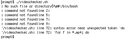 scripting error, #!/bin/bash not found?