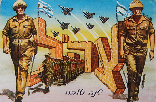 מלחמת ששת הימים-1967