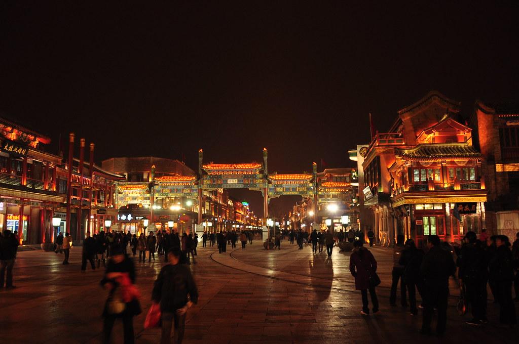 Qianmen street at night