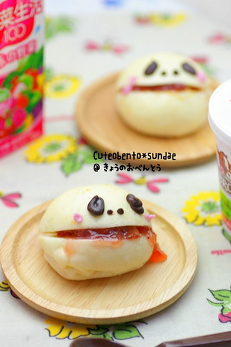 peanut butter and jelly skull's