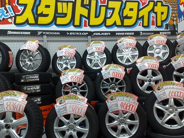 スタッドレスタイヤ tires on sale