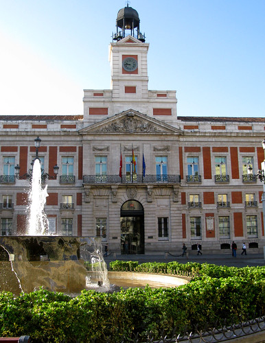 Puerta del sol restaurant in santiago de los caballeros for Puerta del sol santiago
