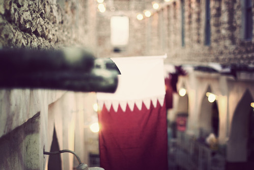 Happy National Day Qatar!