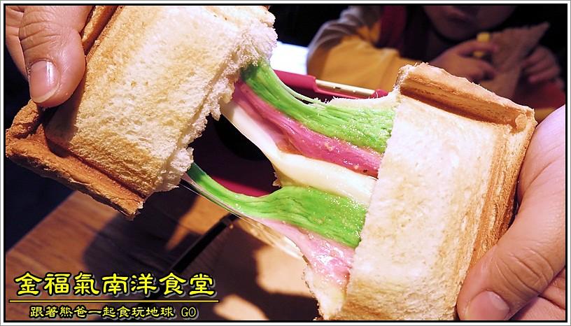 金福氣南洋食堂 / 台中