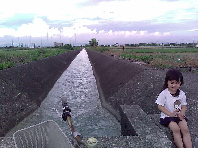 Irrigation Duct