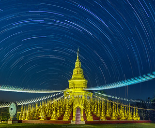 Temple Star Trails