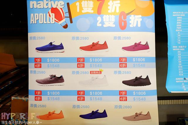 2017 日耀天地萬鞋特賣 (56)