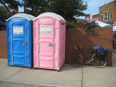 vehicle, public toilet, portable toilet,