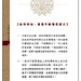 HK-Gonpo-book-1_Page_29