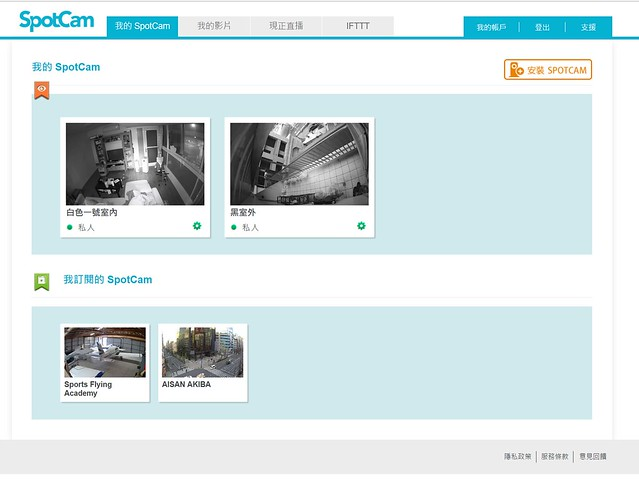 新功能超有感!環境監控 + 智慧升級!SpotCam 雲端監視器新款 Sense / Sense Pro 分享 @3C 達人廖阿輝
