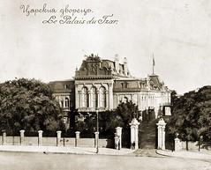 София, Двореца