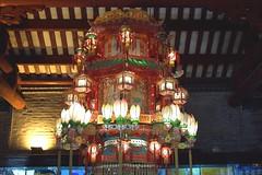 Guangdong 2006 - Foshan