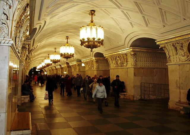 Москва (Moscow) - Taganskaya metro station (Таганская)