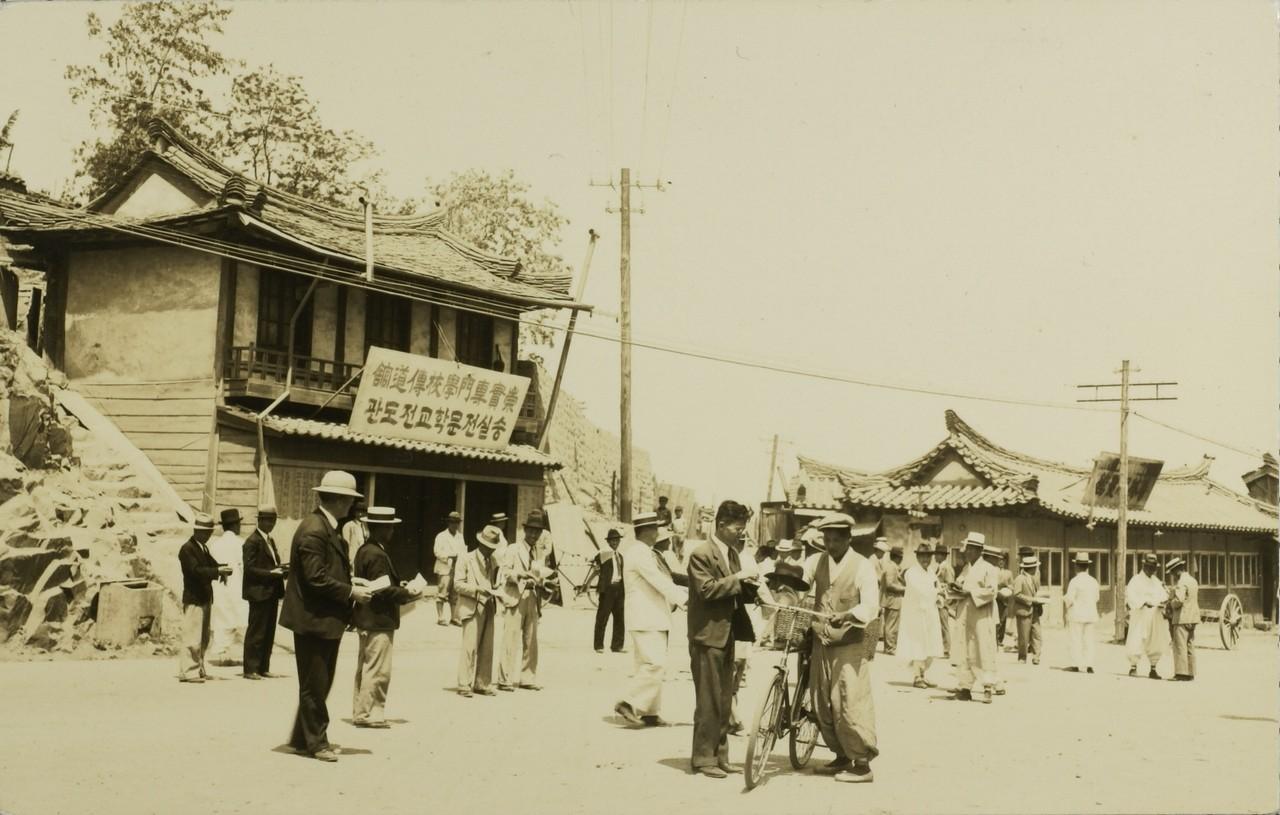 Street evangelization in Pyongyang, c1930s