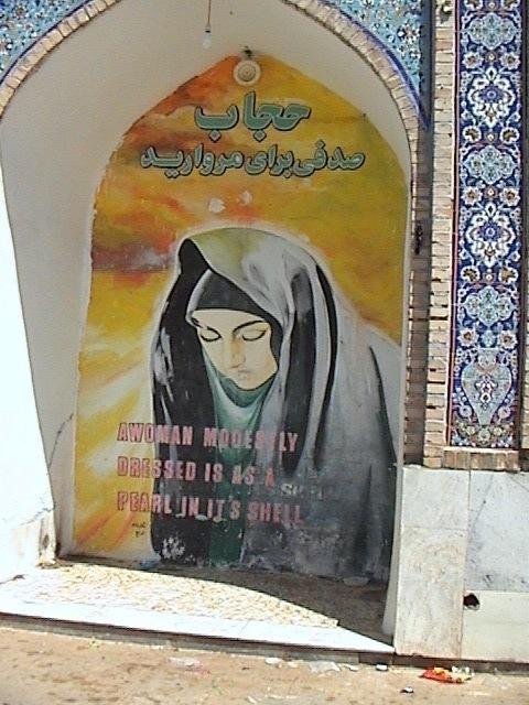 Tomb of Daniel in Susa (Susa, Iran 2005)