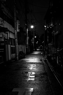 light of alley