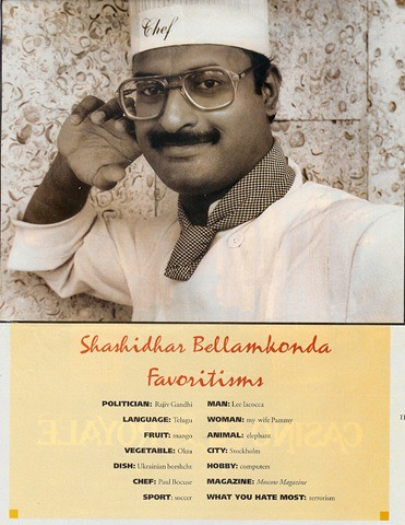 Shashi Bellamkonda Featured in the Moscow Magazine