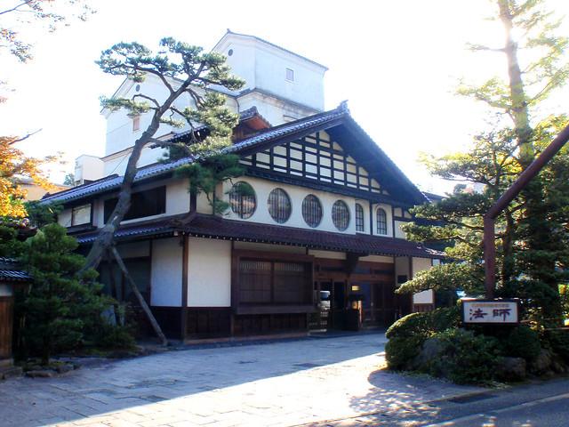 Hoshi, Awazu Onsen