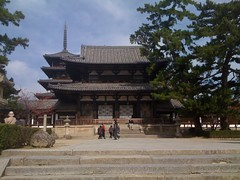 temple, building, shinto shrine, chinese architecture, shrine, pagoda,
