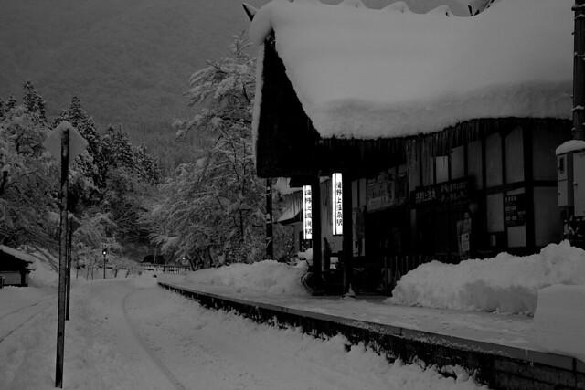 yunokami onsen-Station