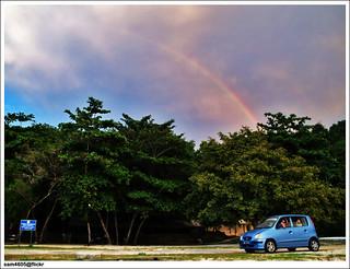 Rainbow from UMS ODEC beach..