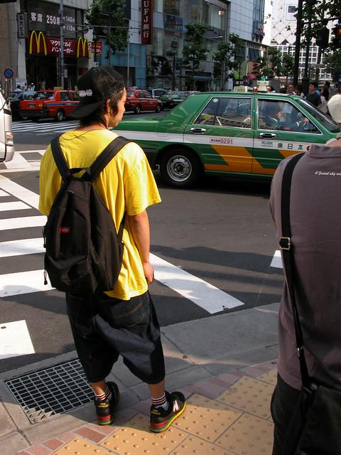 Tokyo - Wikipedia, the free encyclopedia