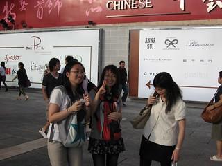 Zhanjiang girls in Hong Kong