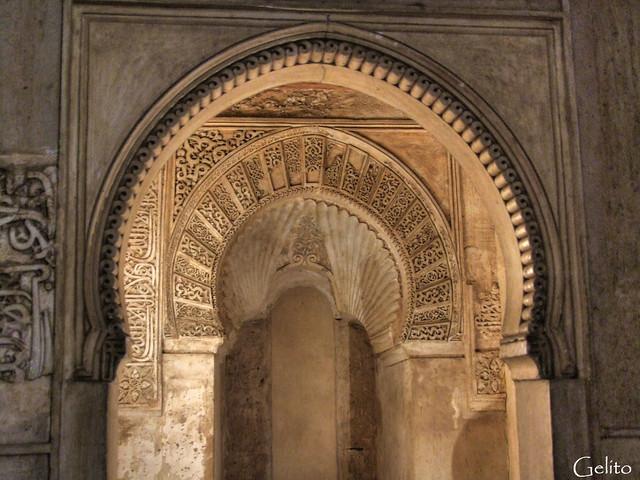 Arcos en el palacio de comares flickr photo sharing - Banos arabes palacio de comares ...