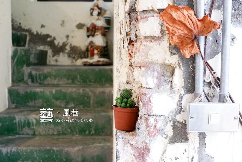 台北咖啡廳,大同區咖啡館推薦,藝風巷,藝風巷交通,藝風巷價位,藝風巷咖啡館,藝風巷捷運,藝風巷菜單,藝風巷蛋糕 @陳小可的吃喝玩樂