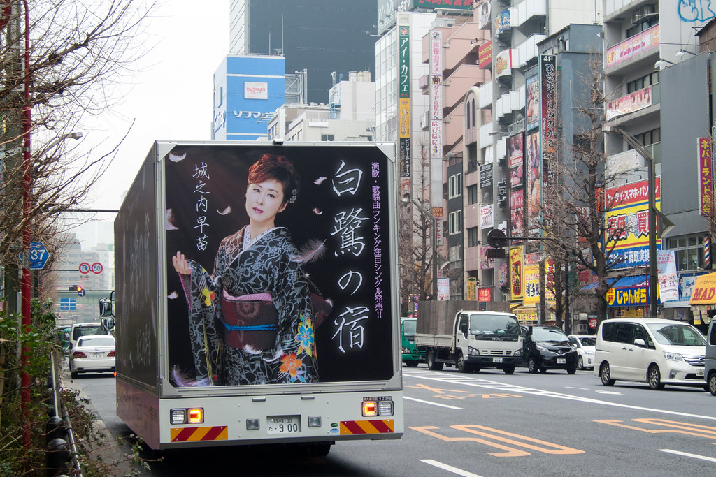 "Sanae Jyounouchi ""Shirasagi no Yado"" AD truck in Akihabara : DMC-FX150 testshot (fixed with lightroom5.3)"